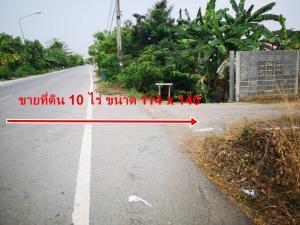 For SaleLandRangsit, Patumtani : Selling cheap!! Land, Nong Suea District, Khlong 11, Pathum Thani (Pink Plan), size 114 X 140, amount 10 rai @ 790,000 baht per rai