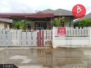 For SaleHouseChachoengsao : House for sale 80.0 square wah, Plot Yao, Chachoengsao, near Gateway City Industrial Estate