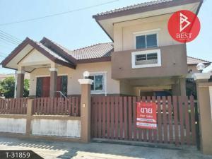 For SaleHouseNakhon Sawan : House for sale, Naricha Tha Thong, Nakhon Sawan.