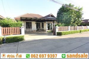 For SaleHouseAyutthaya : House for sale Wanisa, Bang Pa-in, Ayutthaya.