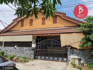 For SaleHousePhitsanulok : House for sale