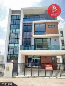 For SaleHouseLadkrabang, Suwannaphum Airport : House for sale The Best Villa Bangna-Suvarnabhumi Samut Prakan