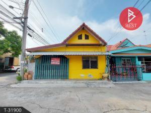 For SaleHouseRamkhamhaeng,Min Buri, Romklao : Single house 1 storey Nantawan 5 Khok twin Nong Chok Bangkok