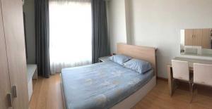For RentCondoRatchadapisek, Huaikwang, Suttisan : Condo for rent: Life @ Ratchada-Suthisan