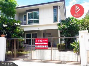 For SaleHouseRathburana, Suksawat : House for sale, Pruklada Pracha Uthit 90, Phra Samut Chedi, Samut Prakan
