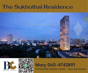 For SaleCondoSathorn, Narathiwat : RARE⭐The Sukhothai Residence ⭐ 4 bedrooms ◆ 346 sq m. ◆ High floor, Duplex room 【065-4742891】