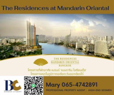 For SaleCondoWongwianyai, Charoennakor : The Residences At Mandarin Oriental ♛ 2 Bedrooms Conner Unit / 151 Sqm / Floor 30 ++ / 68.75 Millions 【065-4742891】