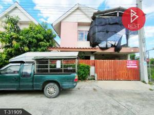 For SaleHouseRamkhamhaeng,Min Buri, Romklao : House for sale Eua Arthorn Village, Nong Chok, Bangkok