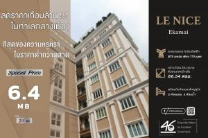 For SaleCondoSukhumvit, Asoke, Thonglor : Le nice Ekamai 2 bedrooms the most beautiful room !!! Ready to move in With a shocking discount price Best price now Great value for both the location and the room This room, who sees who likes it, hurry.