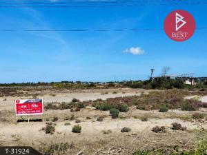For SaleLandCha-am Phetchaburi : Land for sale 9 rai 2 ngan 40 square wa Laem Pak Bia, Phetchaburi.