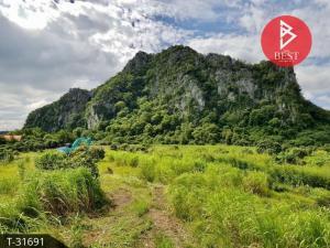 For SaleLandSaraburi : Urgent sale, very cheap, 2 rai 2 ngan land, Kaeng Khoi District, Saraburi Province, suitable for a resort Vacation home