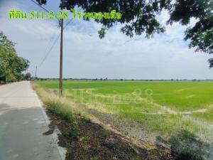 For SaleLandRangsit, Thammasat, Patumtani : Land for sale 511-2-28 rai, next to the 3rd road, Khlong 8, Nong Suea.