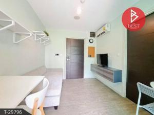 ขายคอนโดบางนา แบริ่ง : ขายด่วน! วิลล่า ลาซาล สุขุมวิท 105  (Villa Lasalle Sukhumvit 105) มีหลายห้องค่ะ