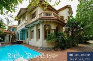 For SaleHouseBangna, Lasalle, Bearing : Luxury House For Sale with swimming pool for sale Prukpirom Regent Sukhumvit Village