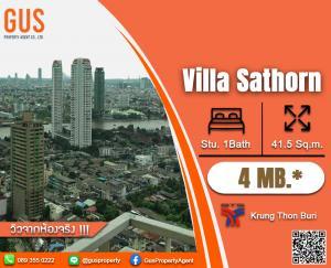 ขายคอนโดวงเวียนใหญ่ เจริญนคร : วิวแม่น้ำชั้นสูง / Villa Sathorn Studio size 41.5 sqm