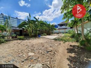 For SaleLandSamrong, Samut Prakan : Land for sale
