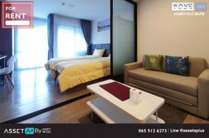 For RentCondoRangsit, Patumtani : [For rent] Condo Kave Town Space Condo near Bangkok University Rangsit 1 Bedroom 1 Bedroom 1 Bathroom Size (27 sq.m.) 6th Floor