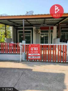 For SaleTownhousePrachin Buri : Townhouse for sale, Baan Suan Pruksa, The Corner Sri Maha Pho, Prachinburi (with tenants).