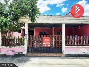 For SaleTownhouseRayong : Single storey townhouse for sale behind the corner Sasithon Village 16 Near Saphan Si Pluak Daeng Market, Rayong