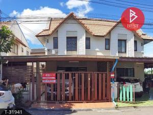For SaleTownhousePattaya, Bangsaen, Chonburi : Townhouse for sale after couple Family Land Village (Family Land) Na Pa Chonburi