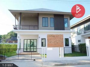 For SaleHouseChiang Mai : 2 storey detached house for sale, Villa Flora Chiang Mai (Villa Flora Chiang Mai)