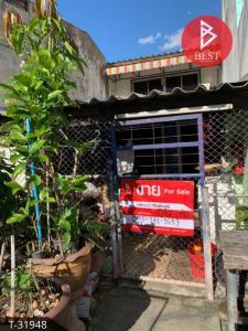 For SaleTownhouseBang Sue, Wong Sawang : 2 storey townhouse for sale, Prachaniwet 3 Village, Tha Sai, Nonthaburi