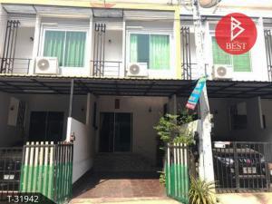 For SaleTownhousePattaya, Bangsaen, Chonburi : 2 storey townhouse for sale, Smart Land, New style, Sriracha, Chonburi