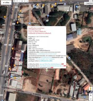 For SaleLandKhon Kaen : Land for sale in Khon Kaen (the owner sells by himself)