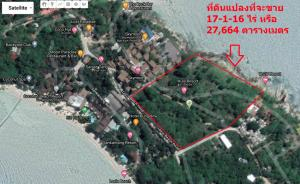 For SaleLandSamui, Surat Thani : Land for sale in Koh Phangan Next to Haad Rin Nok Beach Full Moon Party, Koh Phangan Saw the moon float all night long Premium view Prime location