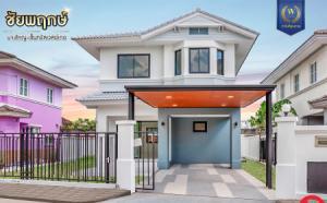 For SaleHouseBangbuathong, Sainoi : House for sale, new decoration, 150 sq m, 56.8 sq m