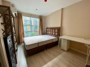 For SaleCondoKhlongtoei, Kluaynamthai : Best Price for 33 Sq.m Room!! Very Spacious 1BR Unit for SALE at Metro Luxe Rama 4!! Rare Unit near Main Road!!