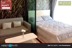 For RentCondoLadprao 48, Chokchai 4, Ladprao 71 : [For rent] Wynn Ladprao - Chokchai 4 1 bedroom, 1 bathroom, size 22.29 sqm., 8th floor