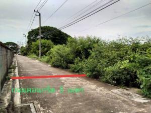 ขายที่ดินนวมินทร์ รามอินทรา : ขายที่ดินมีนบุรี, รามอินทรา117แยก 8  มี 2 แปลง ขนาด 136  ตารางวา และ 130 ตารางวา พร้อมสาธารณูปโภคครบ เหมาะทำที่อยู่อาศัย หอพัก อพาร์ทเม้นท์ และโฮมออฟฟิต ทำเลดี ราคาถูกมาก