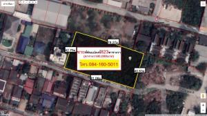 ขายที่ดินบางนา แบริ่ง : ขายที่ดินเปล่าถมแล้ว เนือที่ 2ไร่23ตารางวา (823ตารางวา) ซอย ลาซาล32แย1-1 ซอยบางกอก6