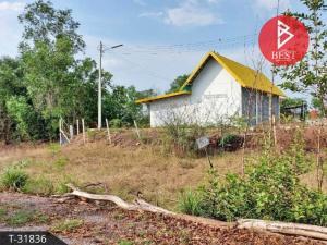 For SaleLandNakhon Nayok : Land for sale cheap 1 ngan, 10.0 square meters, Bang O, Nakhon Nayok.
