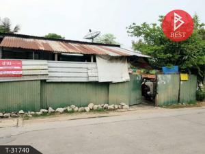 For SaleHouseEakachai, Bang Bon : House with land for sale, Bang Bon, Bangkok.
