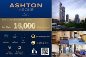 For RentCondoSukhumvit, Asoke, Thonglor : 😱  Shock price 😱 Asthon Asoke 1 bedroom, size 34 sq.m, Rental price only 16,000 baht /month