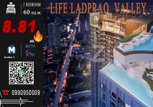 For SaleCondoLadprao, Central Ladprao : 🔥LIFE LADPRAO VALLEY, 2 Bed 60 Sq.m. Selling Price 8,810,000 MB. High floor, good price 🔥📌🔥