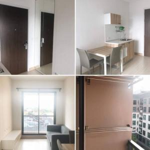 For SaleCondoRattanathibet, Sanambinna : 🏚Quick sale. 1,350,000 cheaper than the appraised price. Customers want to sell urgently 🎈🎈🎈 ready to open the room. The Privacy Rewadee 17 Building B, Floor 6 **near MRT Purple Line (Nonthaburi Province) No. 149/62, the room is in the middle opposite the