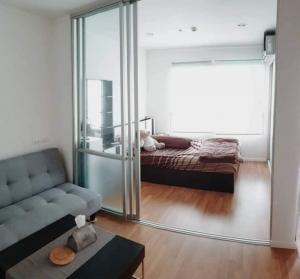For RentCondoRama9, RCA, Petchaburi : Rent Lumpini Park Rama 9 Building A, city view, 17th floor, room size 26 sqm. 1 bedroom, 1 bathroom, price 8500