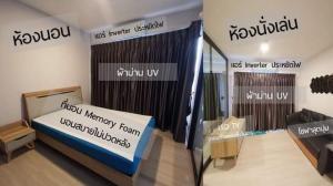 For RentCondoBang kae, Phetkasem : For rent, The Key MRT Phetkasem 48, 10th floor, pool view