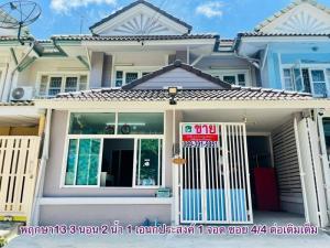 For SaleTownhouseRangsit, Patumtani : 2 storey townhouse for sale, Pruksa 13, newly renovated, Rangsit-Khlong Sam, Khlong Luang