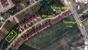 For SaleLandRayong : Land for sale at Ban Chang Village, Rayong Province, size 378.3 square meters, near Phayun Beach.