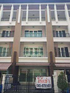 For RentTownhouseRathburana, Suksawat : Home Office Townhome for Rent Suksawat area, good location - Biz Town Rama 3 Suksawat - 3 bedrooms, 4 bathrooms.