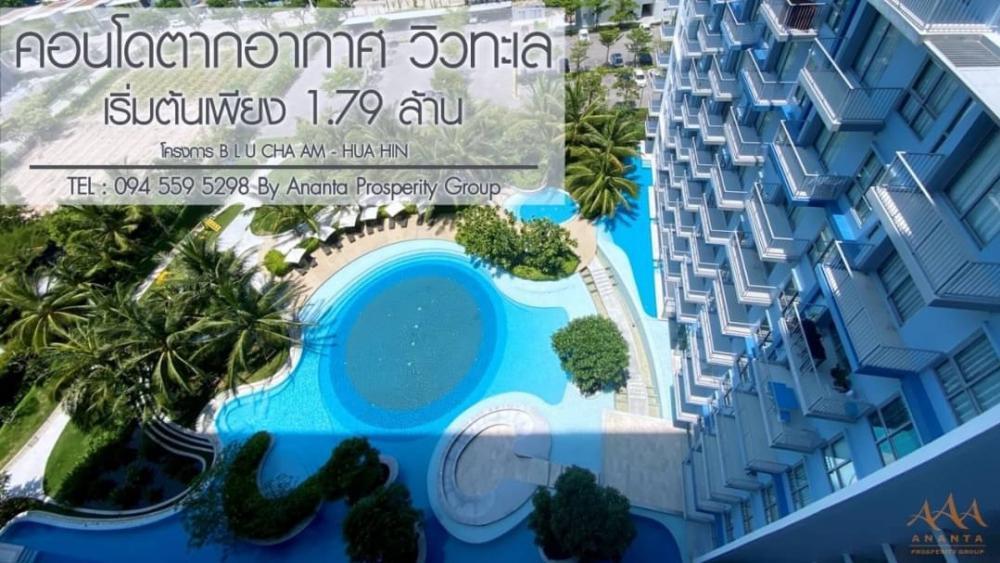 For SaleCondoCha-am Phetchaburi : Holiday condo special price