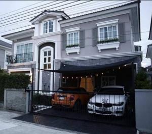 For SaleHouseKaset Nawamin,Ladplakao : House for sale, Golden Neo project, Ladprao - Kaset Nawamin