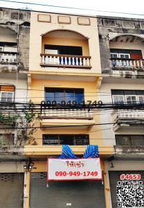 For RentShophouseRamkhamhaeng,Min Buri, Romklao : 4-storey commercial building for rent at the mouth of Soi Ramkhamhaeng 90.