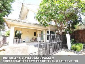 For RentHouseRama 2, Bang Khun Thian : FOR RENT PRUKLADA 2 THAKAM - RAMA 2 / 3 beds 3 baths / 50 Sqw.**24,000** Fully Furnished. Corner House. CLOSE SUANKULARB THONBURI SCHOOL