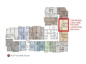 Sale DownCondoWongwianyai, Charoennakor : ขายดาวน์เท่าทุน!!! ศุภาลัย ลอฟท์ ประชาธิปก-วงเวียนใหญ่ ชั้น 12 ตำแหน่ง 1209 (ขนาด 48 ตร.ม) 2 ห้องนอน 1 ห้องน้ำ