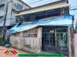 For SaleHouseSamrong, Samut Prakan : 2 storey house for sale, 39 sq m, Soi Nartoontorn 4, Sukhumvit 17 Road, Samrong, Bang Mueang, Samut Prakan, for sale by condition, near BTS Chang Erawan station, interested contact 086-899-0132